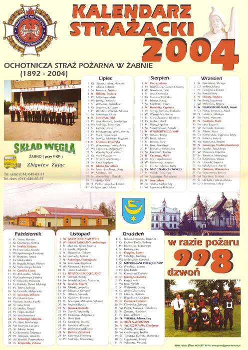 2004a.jpg